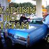 разместить рекламу в блоге yaroslavlevashov