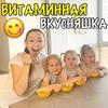 фото Екатерина Максимова