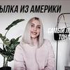 фотография ktsarskaya