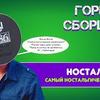 фото на странице Владимир Зеленков