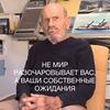фото на странице Роман Демченко