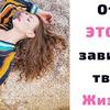 заказать рекламу у блоггера vicisaeva
