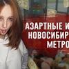 новое фото eveliinushkaa