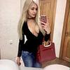 реклама в блоге Яна Ковалевская