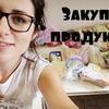 лучшие фото fleshka89