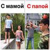 заказать рекламу у блоггера Василина Kat