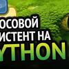 реклама у блоггера abrahamtugalov