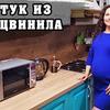 реклама у блогера prozotova