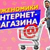 фото на странице sharif_danilov