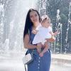 реклама в блоге Эмма Неклеенова