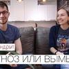 реклама на блоге tonyboytsov