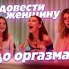 лучшие фото tatyanacosmos