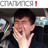новое фото Денис Сальманов