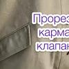 фотография tim__hmplenkina.elena
