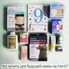 реклама в блоге Юлия Органика