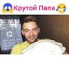 реклама на блоге Андрей Огоньков