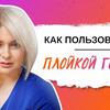 разместить рекламу в блоге litvinenkostudio