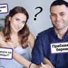 разместить рекламу в блоге alexandraposnova