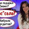 фото piletskaya.dance