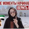 фотография katyushka_tyan