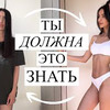 фото diana_milkanova
