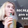реклама у блоггера Варя Стефанова