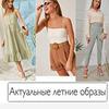 реклама в блоге Елена Лукашина