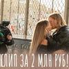 реклама на блоге dariachebanov