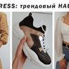 разместить рекламу в блоге Анастасия Ипатова