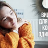 реклама на блоге maria_ponomaryova