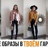 фото на странице maria_ponomaryova