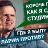 реклама у блоггера zloilarin