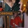 фотография masha_zhukovaa