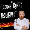 фотография Константин Ивлеев