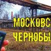 фото Денис Фахретдинов