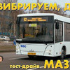 фотография Михаил Мулюкин