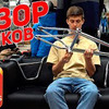 реклама на блоге Антон Степанов