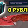 фото на странице Егор Лукьянчиков