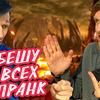 реклама на блоге Саша KLygeR