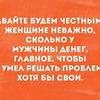 реклама у блоггера Евгения Лисенкова