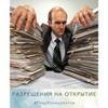 реклама у блоггера Лана Казновская