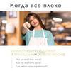 фотография Лана Казновская