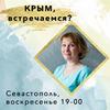 новое фото Лана Казновская