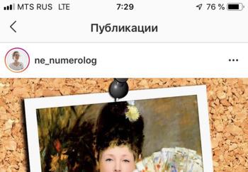 Блогер Ольга Перцева