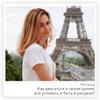 реклама у блоггера Наталья Деко