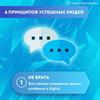 заказать рекламу у блоггера Максим Спиридонов