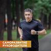 реклама в блоге Максим Спиридонов
