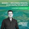 фотография Максим Спиридонов