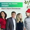 лучшие фото Максим Спиридонов
