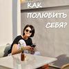 лучшие фото Римма Карамова